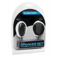 CARDO Scala Rider HD SPEAKERS 40 mm.  Запасные/сменные Hi-Fi динамики 40 мм (Packtalk, Smartpack, SmartH, Freecom)